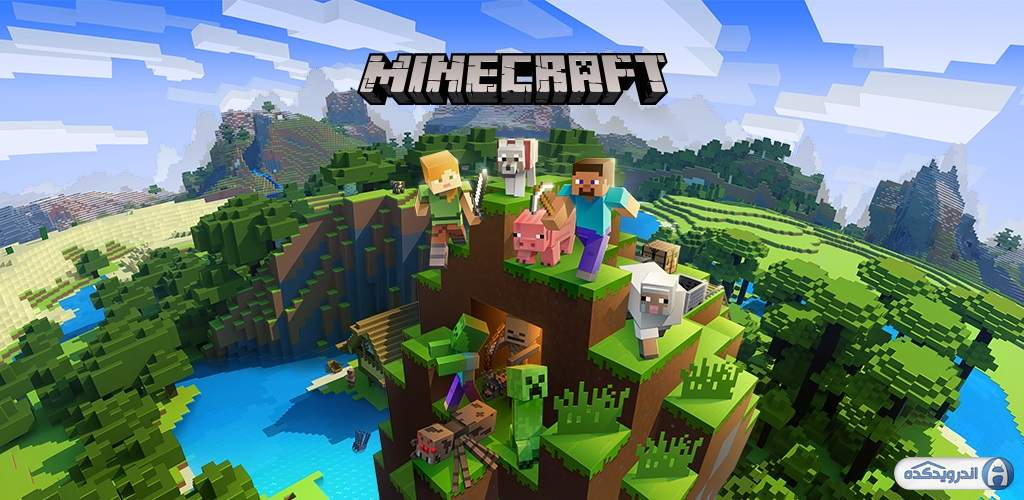 Download the new version of Minecraft game: Minecraft: Pocket Edition 1.16.230.56 Android